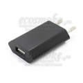 Плоский сетевой адаптер питания (USBx1) 1000мАч