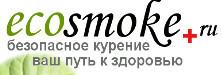Клуб ценителей курить без риска для здоровья